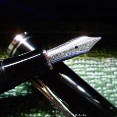 Pelikan M640 Polar Lights