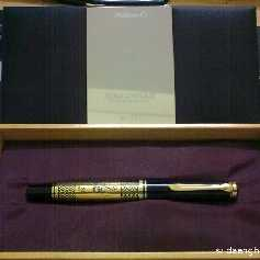 Pelikan M800 (Old Style) Commonwealth Games