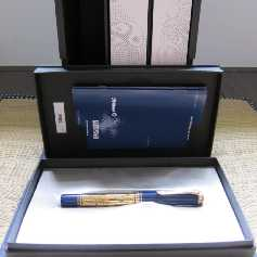 Pelikan M800 (Old Style) Expo Technology